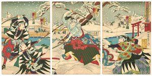 3 panel samurai